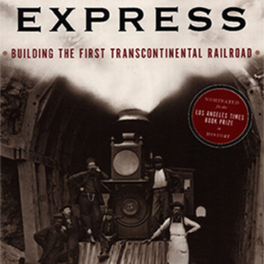 Empire Express Sm